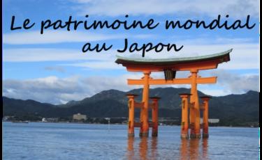 Le résumé de 23 sites du patrimoine mondial au Japon