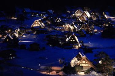Les villages historiques de Shirakawa-go et Gokayama (préfectures de Gifu et Toyama)