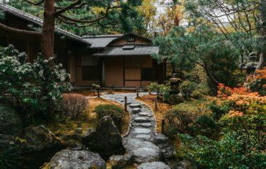 Chaniwa – Le jardin japonais