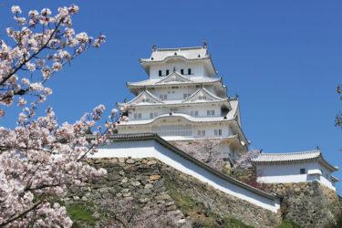 Le château de Himeji (préfecture de Hyôgo)