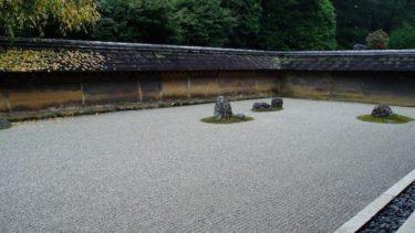 Karesansui – Le jardin japonais