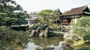 Tsukiyama – Le jardin japonais