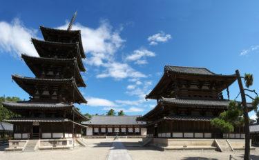 Monuments bouddhiques de la région d'Hōryu-ji (préfecture de Nara)