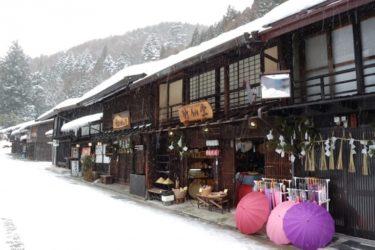 Minshuku : Chambre d'hôtes au Japon