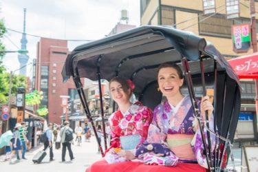 Profitez la location de kimono : Le charme de kimono