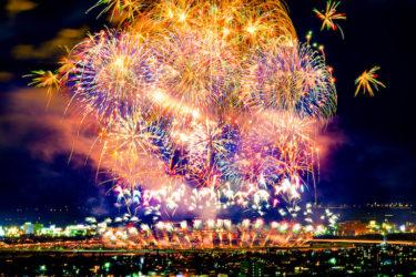 Les trois grands festivals de feux d'artifice au Japon