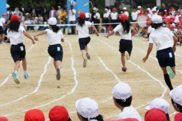 Comment se passe la Journée du Sport dans les écoles japonaises ?