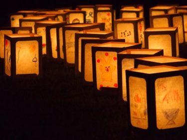 «Obon» : la coutume japonaise pour commémorer les ancêtres
