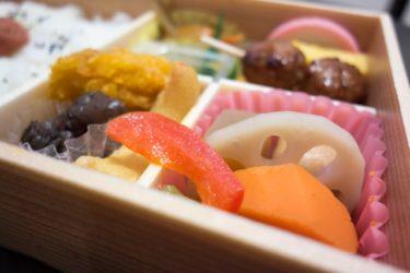 «Ékiben» : boîtes-repas vendues dans les trains ou les gares dans tout le Japon
